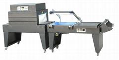半自动收缩膜封切机(与收缩包装机配套使用)