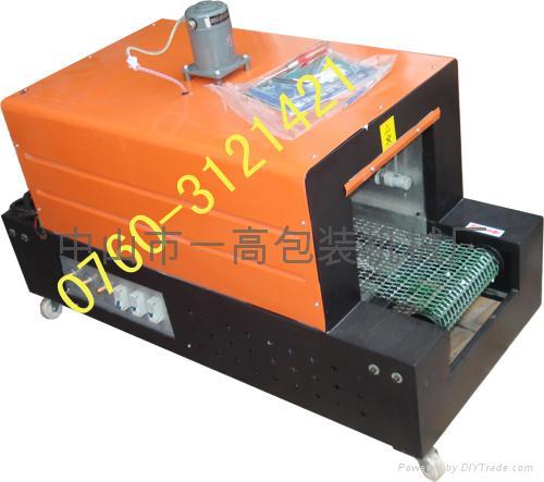 2520热收缩包装机 1