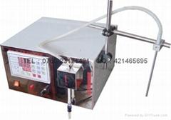 Semi-automatic liquid filling machine series
