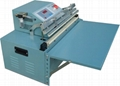 500型外抽式真空包装机/电路
