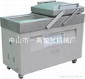 400DOUBLE-ROOM VACUUM PACKING MACHINE
