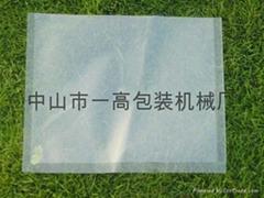 真空包裝袋/臘腸真空包裝袋/電路板真空包裝袋