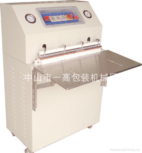 Pneumatic vacuum packing machine 1