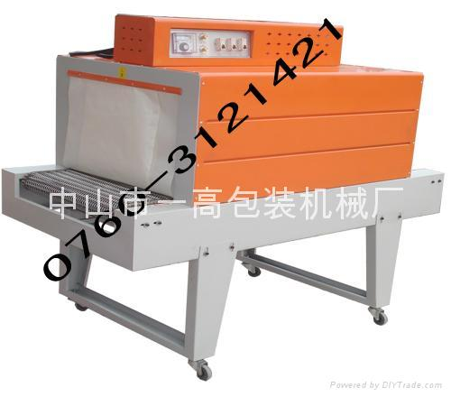 新型6040型热收缩包装机 1