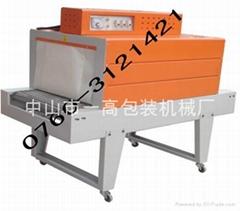 新型6040型熱收縮包裝機