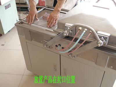 双室400型真空包装机/榨菜真空包装机  2