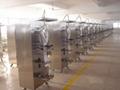 自动液体包装机 2