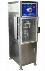 ink vacuum sealing machine