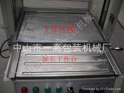YG-5540贴体包装机 2