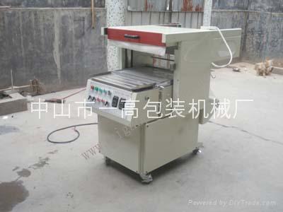 YG-5540贴体包装机 3