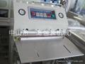 Pneumatic vacuum packing machine 4