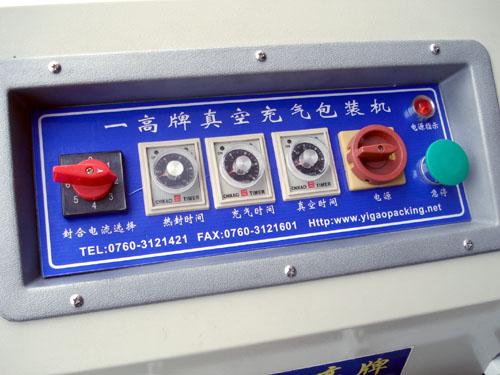 Pneumatic vacuum packing machine 5