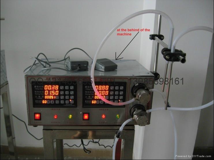 雙表雙泵灌裝機 1