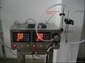 双表双泵灌装机