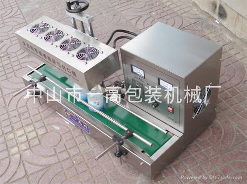 YG-1800铝箔封口机,GLF-1300铝箔封口机 2
