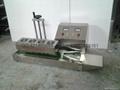 YG-1800铝箔封口机,GLF-1300铝箔封口机 3