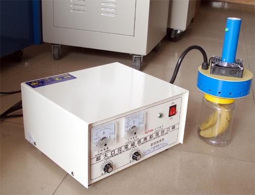 加强型超大口径电磁感应铝箔封口机 3