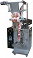 顆粒自動包裝機/鏈斗式自動包裝機 2