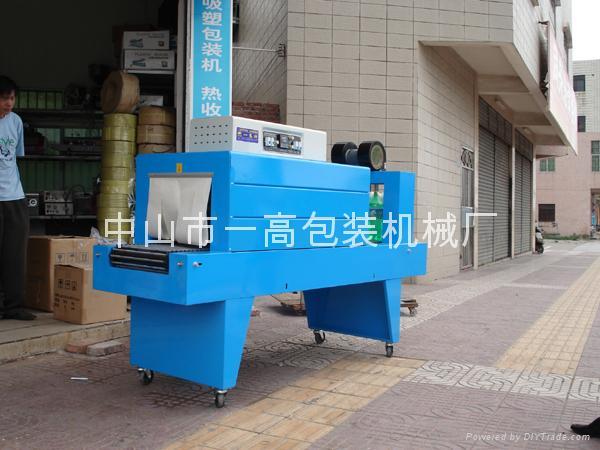 PE 热收缩包装机 2