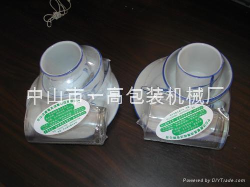 PE 热收缩包装机 4