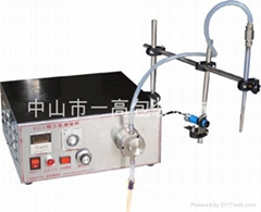 Semi-automatic liquid filling machine series