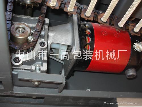 新型4525高台收缩机 3