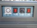新型4525高台收缩机 4