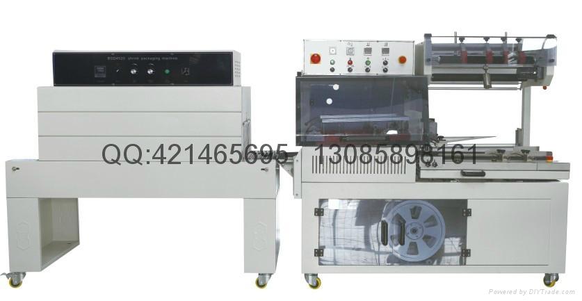 QL5545全自动L型封切机+BS-D4520热收缩包装机 1
