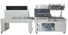 QL5545全自动L型封切机+BS-D4520热收缩包装机