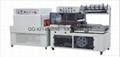 QL5545全自动L型封切机+BS-D4520热收缩包装机 2