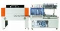 QL5545全自动L型封切机+BS-D4520热收缩包装机 4
