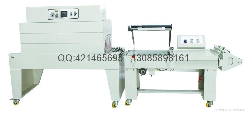 QL5545全自动L型封切机+BS-D4520热收缩包装机 5
