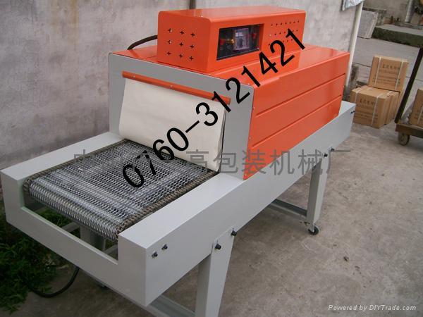 抽油烟机收缩包装机 1