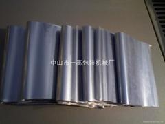 PVC熱收縮袋