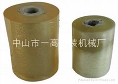 電線膜包裝膜