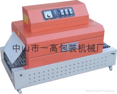 4020热收缩包装机 1