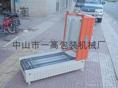 4020热收缩包装机 2