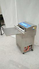 中山LED贴片真空包装机