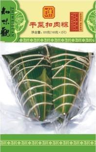 中山LED贴片真空包装机 4