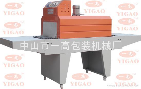 制药厂专用热收缩包装机 1