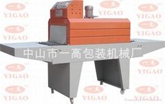 制药厂专用热收缩包装机
