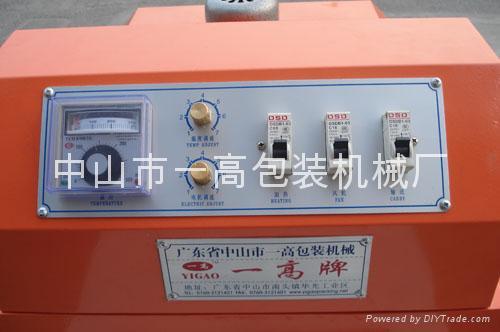 制药厂专用热收缩包装机 2