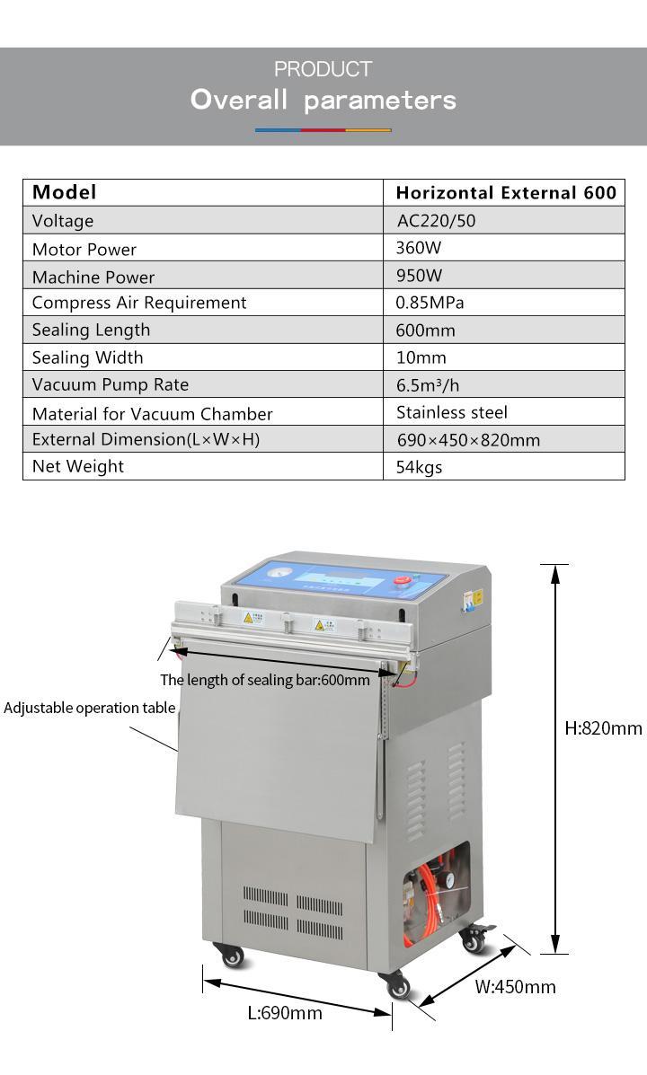 600外抽式真空充气包装机/LED真空包装机 8
