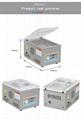 台式300真空包装机