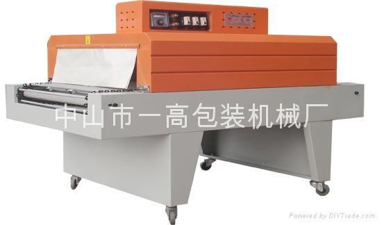 7020热收缩包装机 1