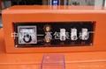 7020热收缩包装机 3