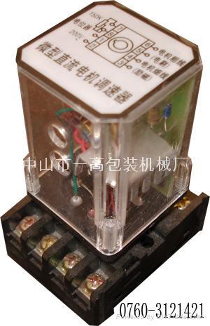 直流电机调速器 1