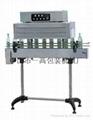 標籤熱收縮包裝機