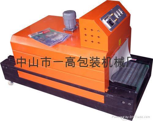 新款4525热收缩包装机 1