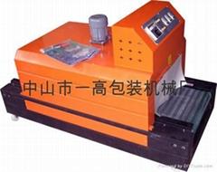 新款4525热收缩包装机